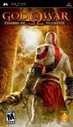 Jaquette_God of war