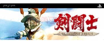 Kendôshi Gladiator Begins PSP