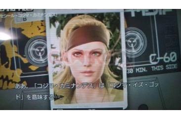 Hideo-Kojima-personnage-dans-Metal-Gear-Solid-Peace-Walker002