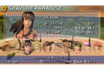 Dead-or-Alive-Paradise-Demo-0006
