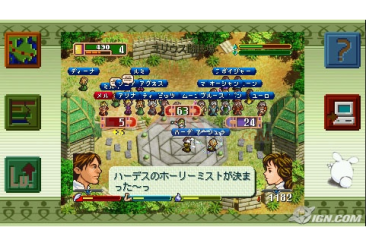World-neverland-2-in-1-portable-PSP001
