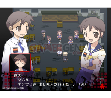 corpse_party_Blood_Covered_Repeated_Fear_screenshot