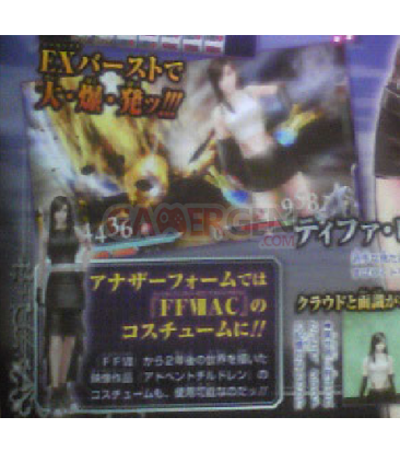 Tifa Famitsu scan