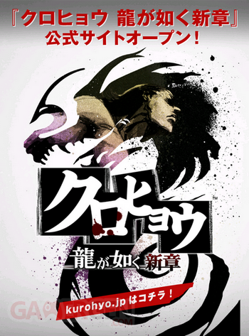 black-leopard-yakuza-new-chapter-27