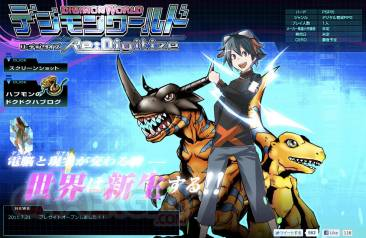 Digimon new world re digitize 05