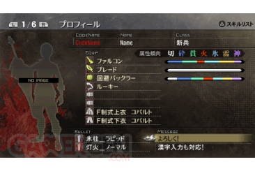 god-eater-burst-10