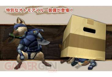 Monster Hunter Portable 3rd Metal Gear Solid 004