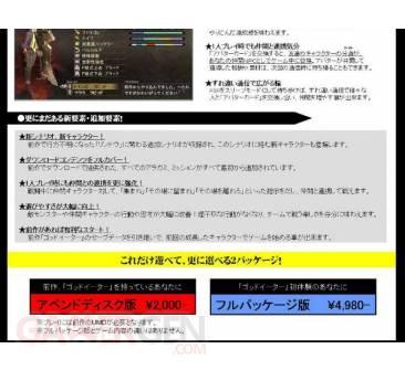 god-eater-+-2
