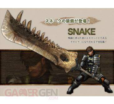Monster Hunter Portable 3rd Metal Gear Solid 005