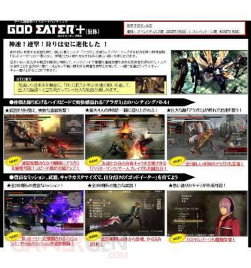 god-eater-+-1