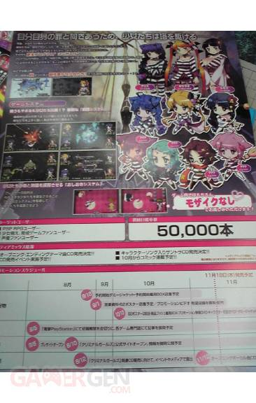 Criminal Girls Scan 03