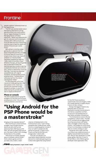 psp2_psm3_magazine_screen_ 64881766