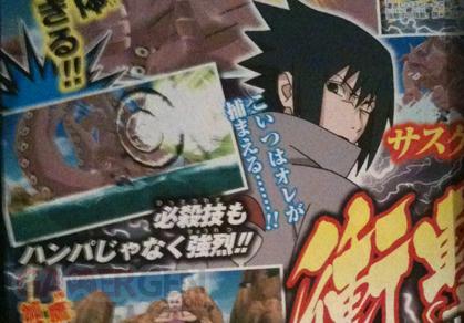 Naruto-Shippuden-Ultimate-Ninja-Impact-1