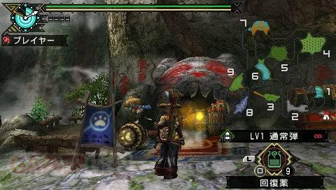 Monster Hunter Portable 3rd 011