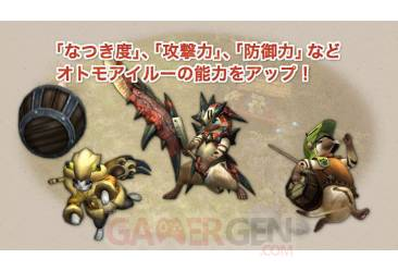 Monster Hunter Portable 3rd ferme 004