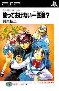 Full Metal Panic Manga PSP