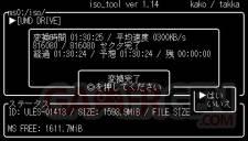 ISO-TOOL-1.14-takka-utilitaire-PSP-homebrew_09