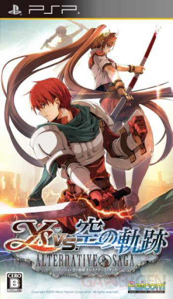 Ys Vs Sora no Kiseki PSP