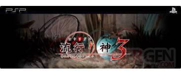 Hayarigami 3 Keishichô Kaii Jiken File PSP