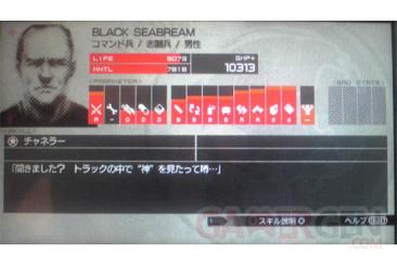 Hideo-Kojima-personnage-dans-Metal-Gear-Solid-Peace-Walker001