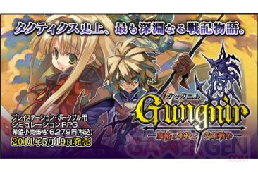 gungnir-sting4