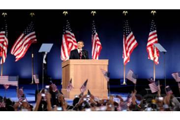 obama-image-jeu-vidŽo-discours