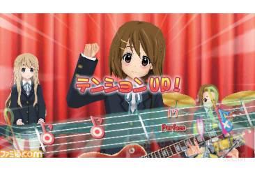 K-On Hôkago Live PSP (3)