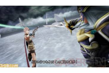 Dissidia-Duodecim-012-Final-Fantasy-le-plein-de-screen-shoot0005