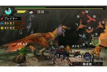 Monster Hunter Portable 3rd 035