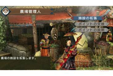 Monster Hunter Portable 3rd 024