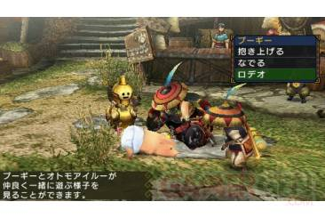 Monster Hunter Portable 3rd Village 012
