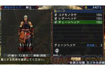 Monster Hunter Portable 3rd Village 008