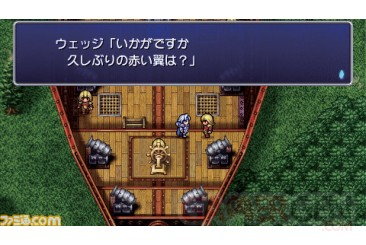 Final Fantasy IV Interlude 005
