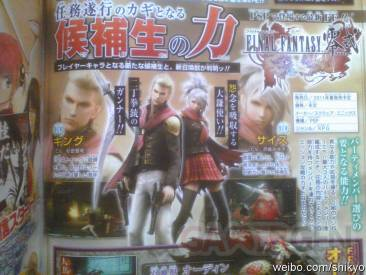 Final Fantasy Type-0 scan2