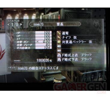god-eater-bug-02