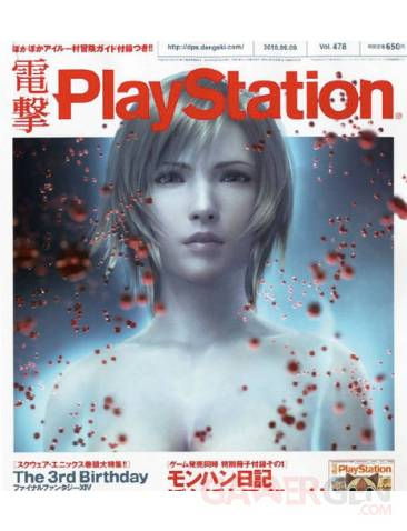 Aya Brea Dengeki PlayStation The 3rd Birthday