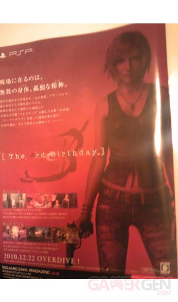 Parasite Eve 3 square enix psp The 3rd Birthday (3)