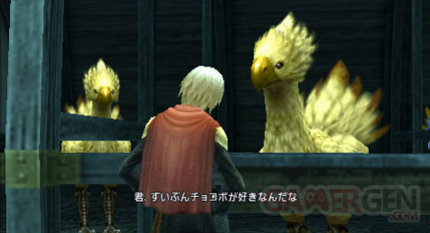 Final Fantasy Type-0 006