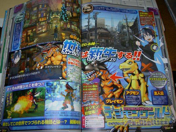 Digimon-PSP-V-Jump-Scan