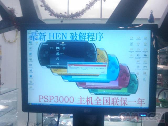 HEN_chine