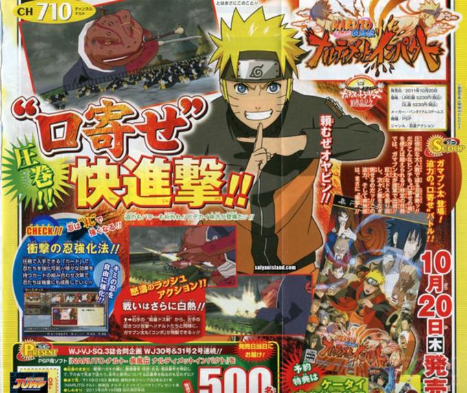 Naruto-Shippuden-Ultimate-Ninja-Impact-Gamabunta.