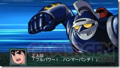 2nd Super Robot Taisen - vignette