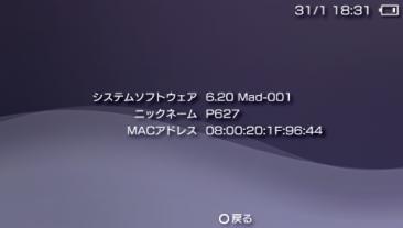 6.20-mad-001