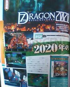 7th dragon 2020 02