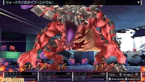 7th Dragon 2020 02