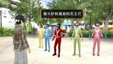 Akiba's Trip Plus vignette Akiba's Trip Plus image 1