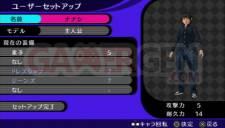 akibas-trip-11