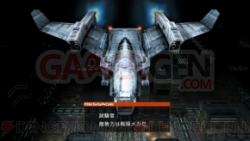 Armored Core _10