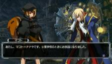Blazblue Continuum Shift Extend - 3