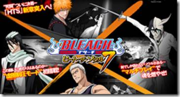 bleach-heat-soul7